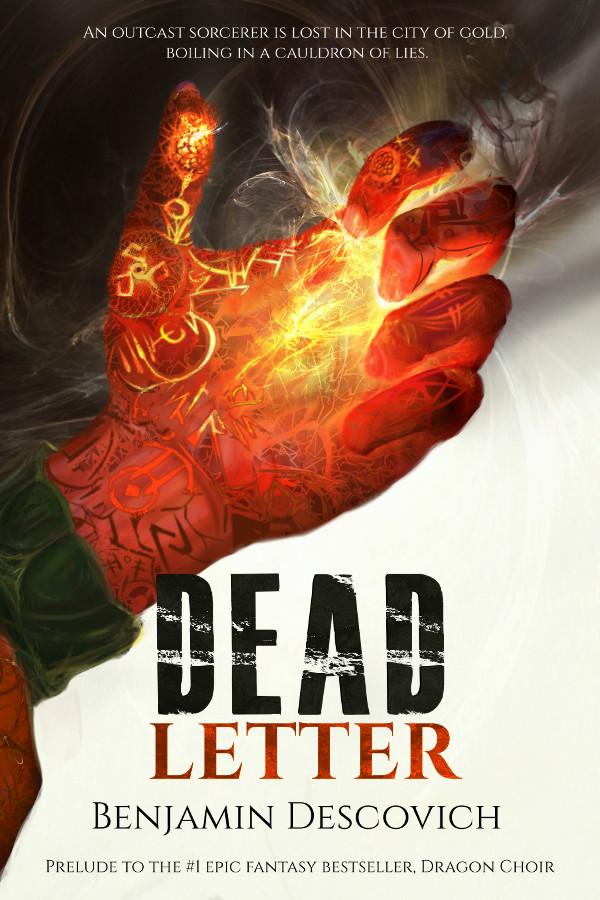 deadletter_cover_600